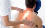 Межпозвонковый остеохондроз и его лечение