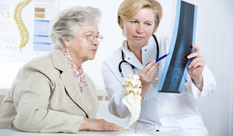 Консультация врача - специалиста