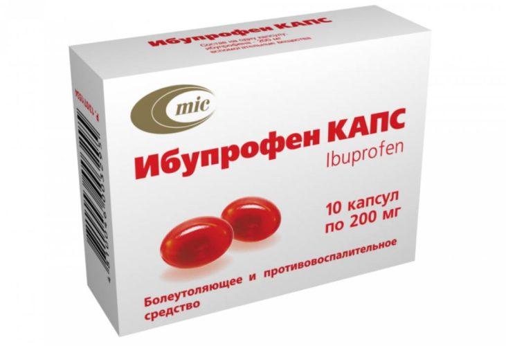 Прием Ибупрофена